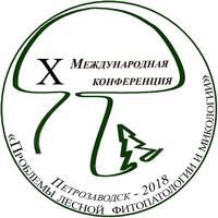 X юбилейная Международная конференция «Проблемы лесной фитопатологии и микологии», посвященная 80-летию со дня рождения д.б.н. Виталия Ивановича Крутова