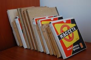 Магнитофонные кассеты с записями выступлений народных сказителей, выполненными Дмитрием Балашовым