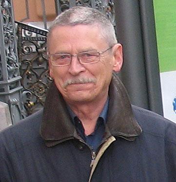 Аркадий Тержевик