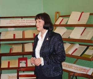 Заведующая Фонограммархивом кандидат филологических наук Валентина Кузнецова