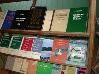 Выставка трудов Э. Карху (фото Сергея Хохлова)