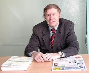 Anatoly D. Sorokin