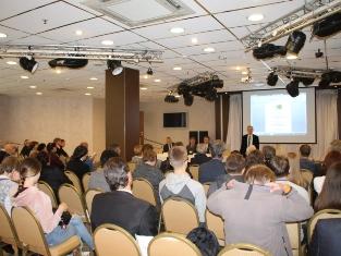 I международная конференция &quotОзера Евразии: проблемы и пути их решения&quot (11-15 сентября 2017 г.)