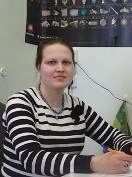 Мясникова Н.А.