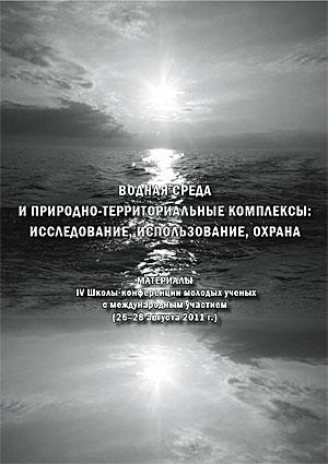""""""",""""water.krc.karelia.ru"""