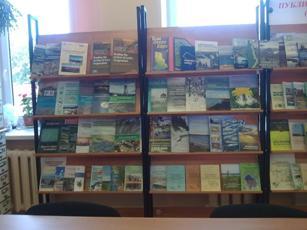 Библиотека КарНЦ РАН. На стенте выставка публикаций ИВПС