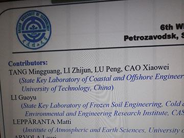 """Видеодоклад коллег из Китая. Профессор Жийюьн Ли. &quotРезультаты исследования альбедо на поверхности льда оз.Улансу (WuliangsuLake) в Китае"""" (Даляньский технологический университет, Китай)"""